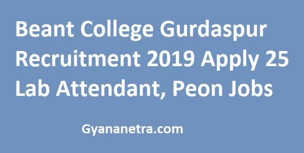Beant College Gurdaspur Recruitment