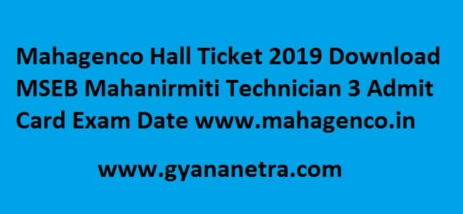 Mahagenco Hall Ticket 2019 Download
