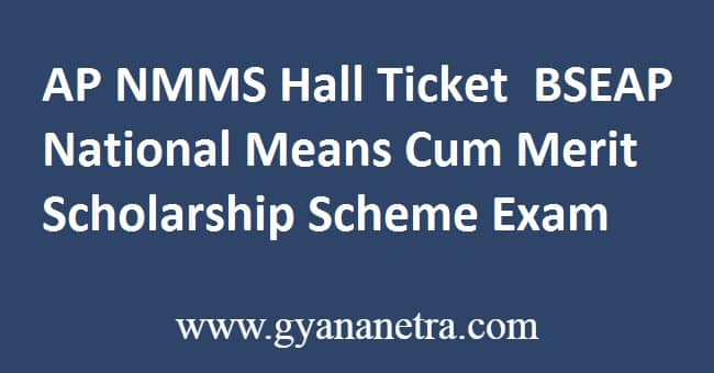 AP NMMS Hall Ticket Exam
