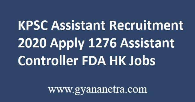 KPSC Assistant Recruitment
