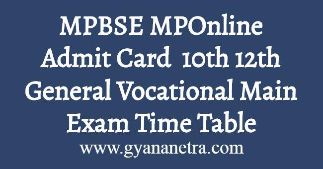 MPBSE MPOnline Admit Card