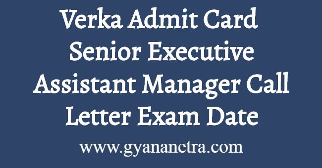 Verka Admit Card