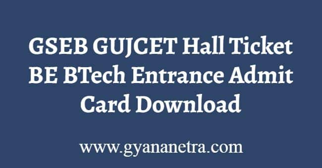 GSEB GUJCET Hall Ticket