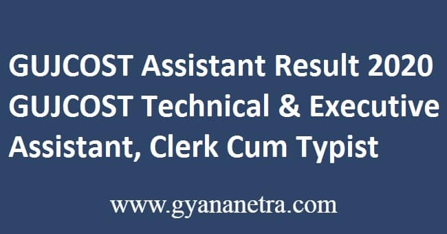 GUJCOST Assistant Result