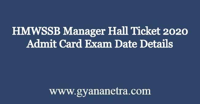HMWSSB-Manager-Hall-Ticket