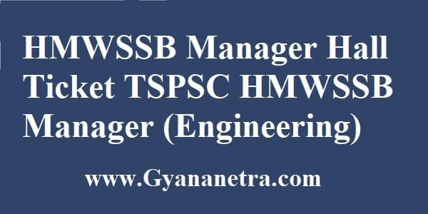 HMWSSB Manager Hall Ticket