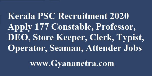 Kerala PSC Recruitment Apply Online