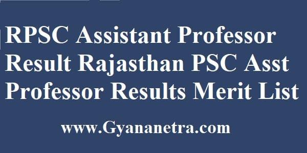 RPSC Assistant Professor Result Check Online