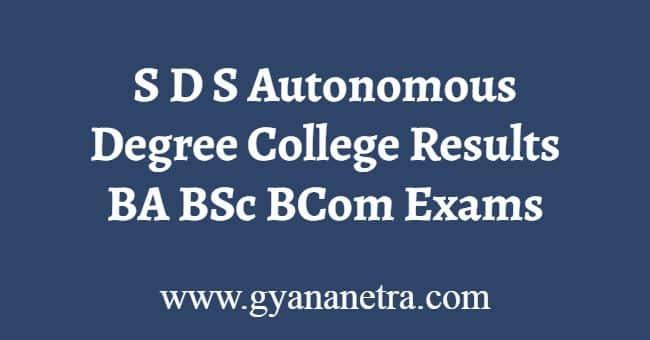 S D S Autonomous College Results
