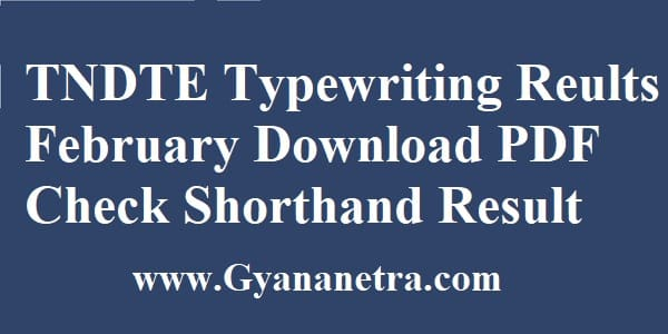 TNDTE Typewriting Reults February