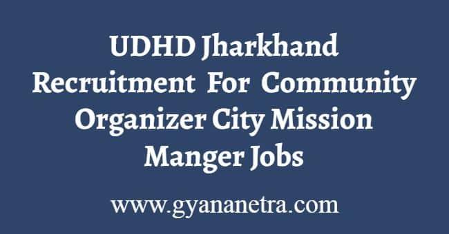 UDHD Jharkhand Recruitment