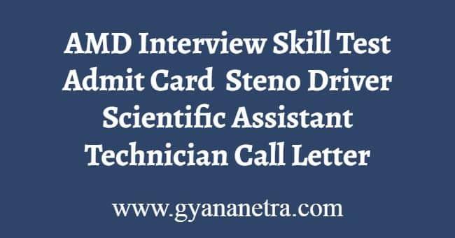 AMD Interview Skill Test Admit Card