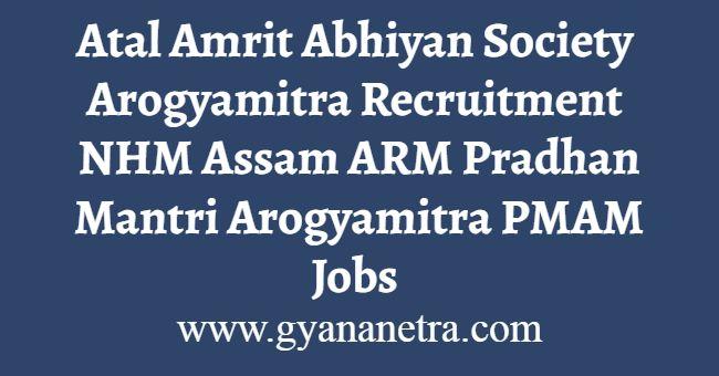 Atal Amrit Abhiyan Recruitment