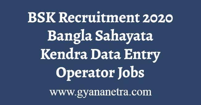 BSK Recruitment