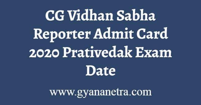CG Vidhan Sabha Reporter Admit Card