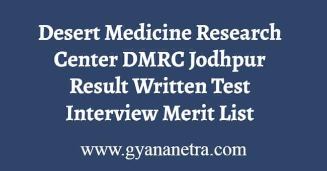 DMRC Jodhpur Result
