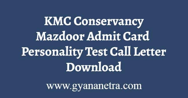 KMC Mazdoor Admit Card