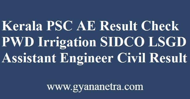 Kerala PSC AE Result Check