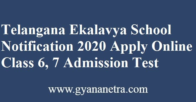 TS Ekalavya Gurukulam School Notification