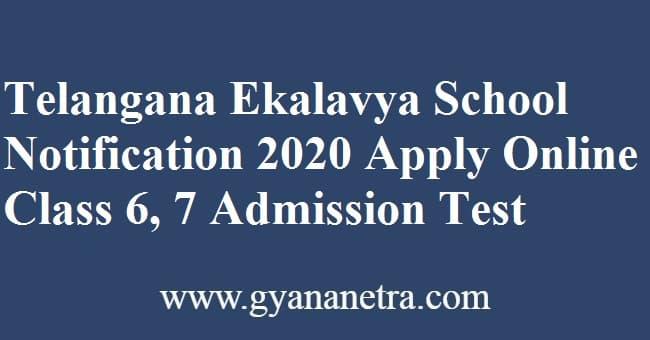 TS Ekalavya Gurukulam School Notification