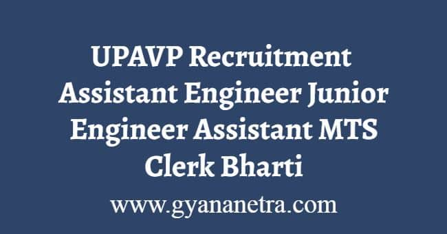 UPAVP Recruitment