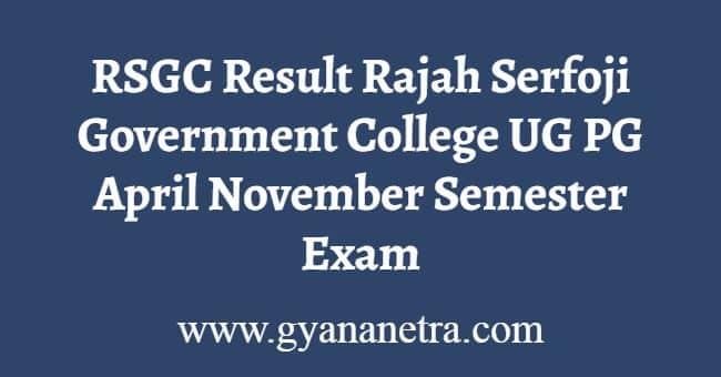 RSGC Result