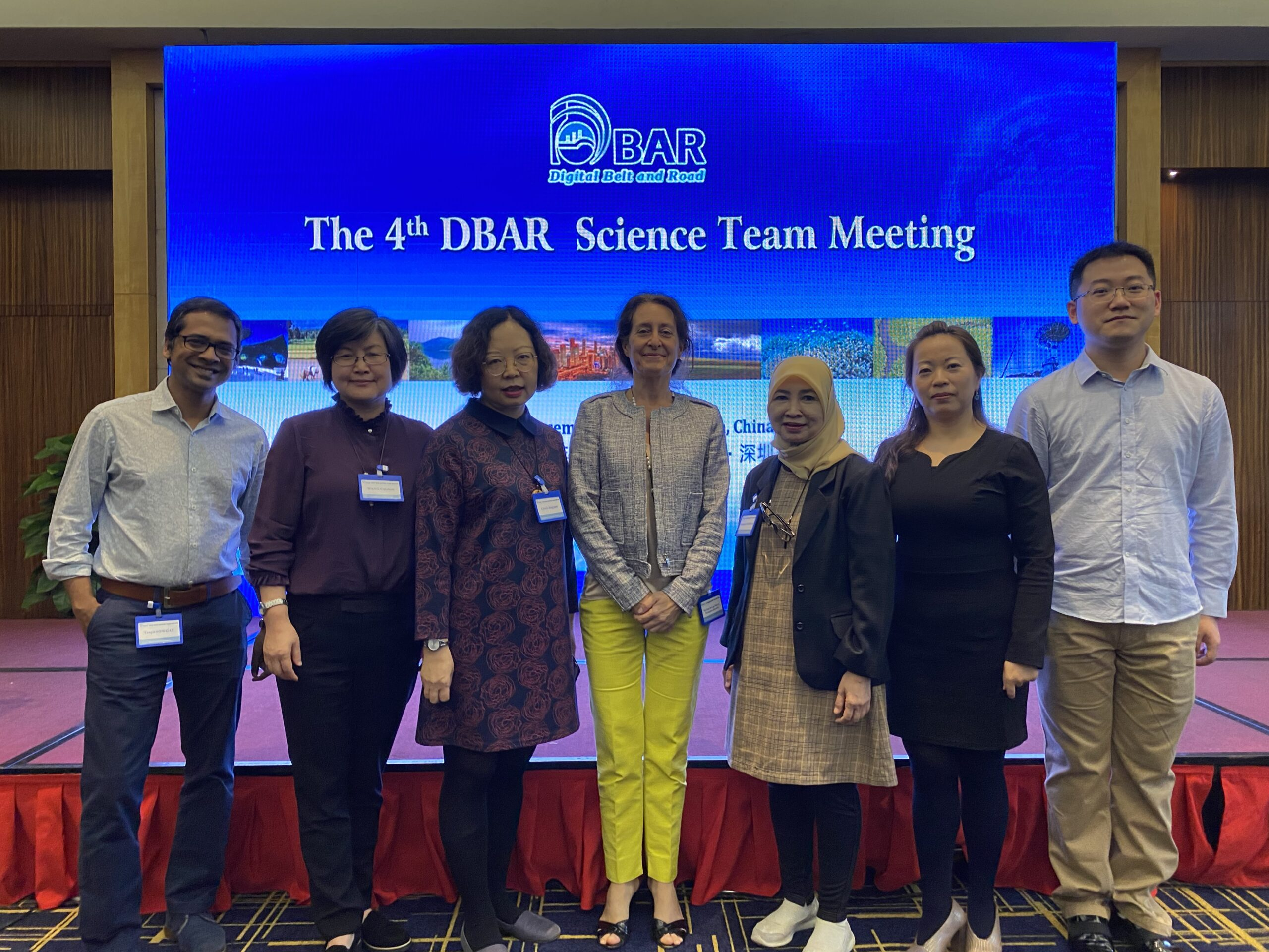DBAR Science Team Meeting 2019