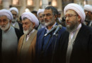 The Iranian Judiciary: A Complex and Dysfunctional System