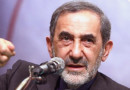 Iranian Statements Underscore Weaknesses of Nuclear Deal