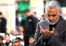 Funeral for Qassem Suleimani's father this weekend