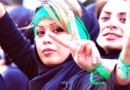 Protests have stepped up all around Iran