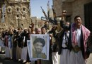 Hezbollah's covert agenda in Yemen comes to the open