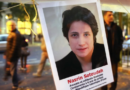 US Calls for Release of Iranian Human Rights Lawyer