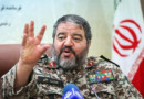 Revolutionary Guards commander accuses Israel of stealing Iran's rain clouds