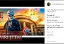 IRGC Qods Force Commander Qassem Soleimani, Designated By U.S. Treasury Dept., Is Active On Instagram; Posts Include Image Of White House Exploding