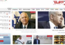 Tel-Aviv Times? Iran Created Fake Hebrew News Sites in Major 'Influence Campaign'