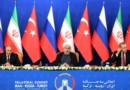 The Tehran Summit: Three Jugglers and a Phantom