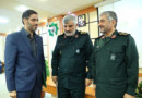 IRGC appoints new chief for construction arm