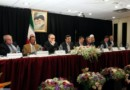 "Ahmadinejad's NY meeting of ideological mob bosses – ""Abrahamic"" leaders discuss ""New World Order"" –"
