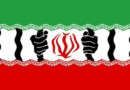 Freedom's Victory in Iran is the Wish of the World