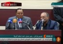 Farrakhan Travels to Tehran to Fill Up His Coffers Again