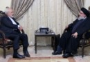 Iran FM met with Islamic Jihad to reaffirm support for Palestinian cause: report