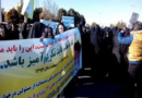 ❉   Update on Strikes and Labor Protests in Iran – January 5th thru 19th