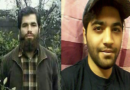 The Khomeinist regime's brutal treatment of Sunni Muslim prisoners of conscience