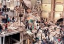25 years after the AMIA bombing, justice is again denied