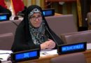 The Khomeinist Regime's 'beard' at the UN Commission on the Status of Women (CSW)