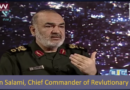 New IRGC chief, Salami, explains the real reason for Iranian military intervention in Syria
