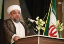 Another Mullah killed in Iran