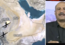 Houthi Commentators Discuss Strikes Against KSA, UAE: We Will Pulverize Their Strategic Interests, Set The Region On Fire