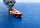 US official: Iran 'highly likely' behind tanker attacks in Gulf of Oman